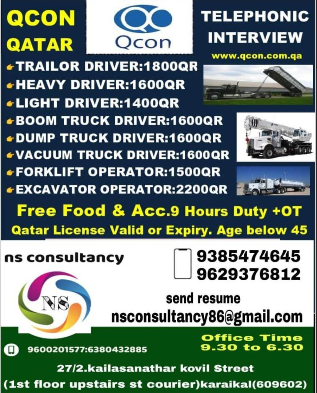 REQUIRED FOR A LEADING COMPANY-QATAR