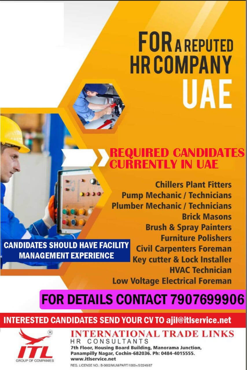 REQUIRED FOR A REPUTED HR COMPANY-UAE