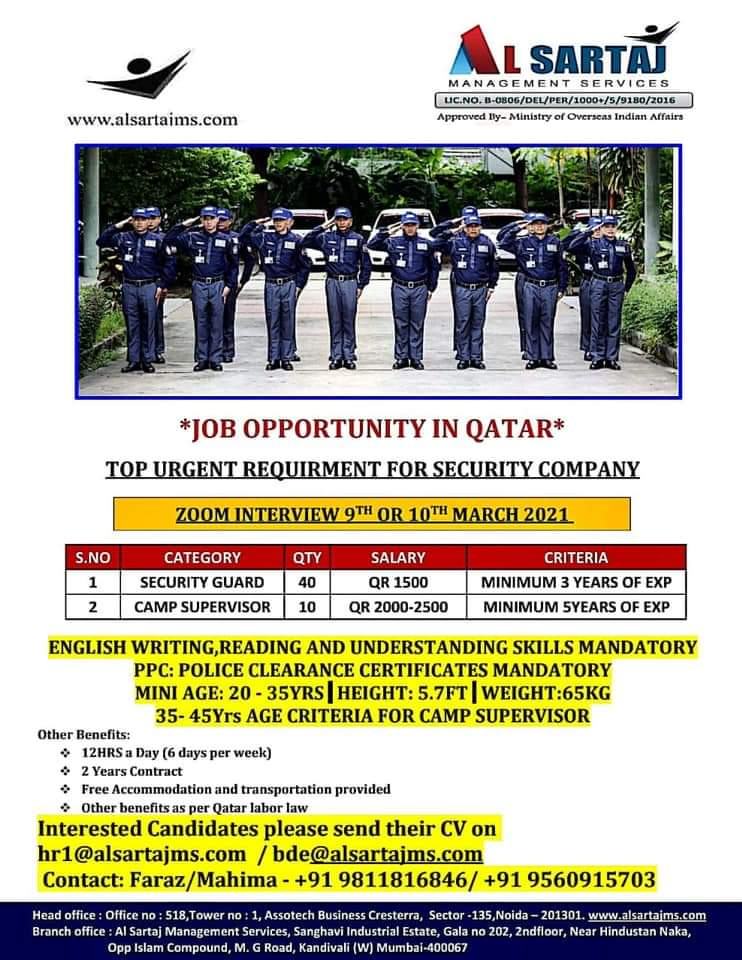 JOB OPPORTUNITY IN QATAR URGENT REQUIRMENT FOR SECURITY COMPANY