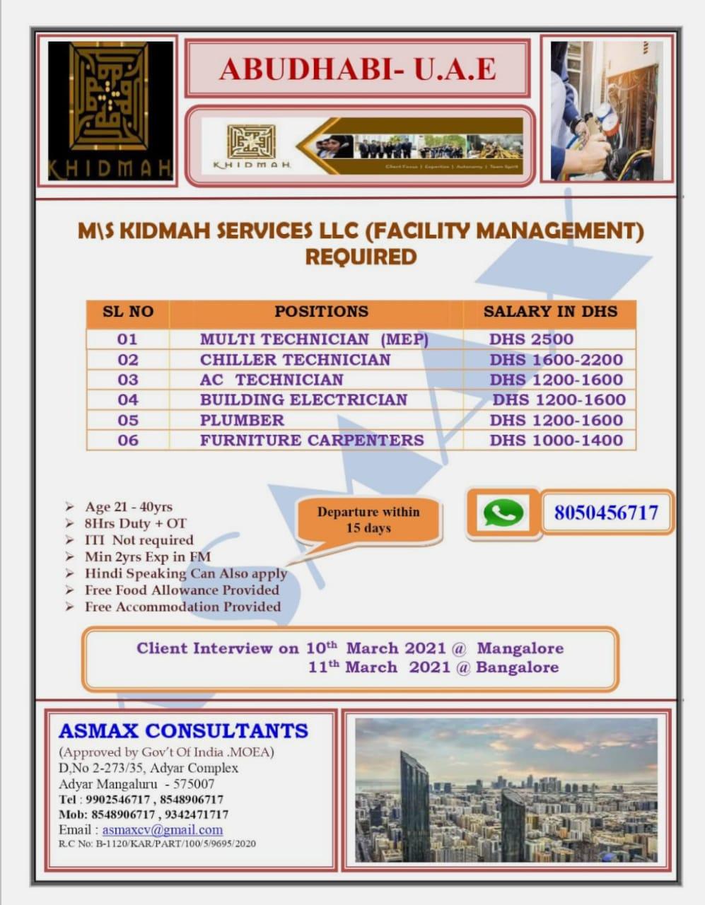 M/S KIDMAH SERVICES LLC (FACILITY MANAGEMENT)  REQUIRED ABUDHABI UAE