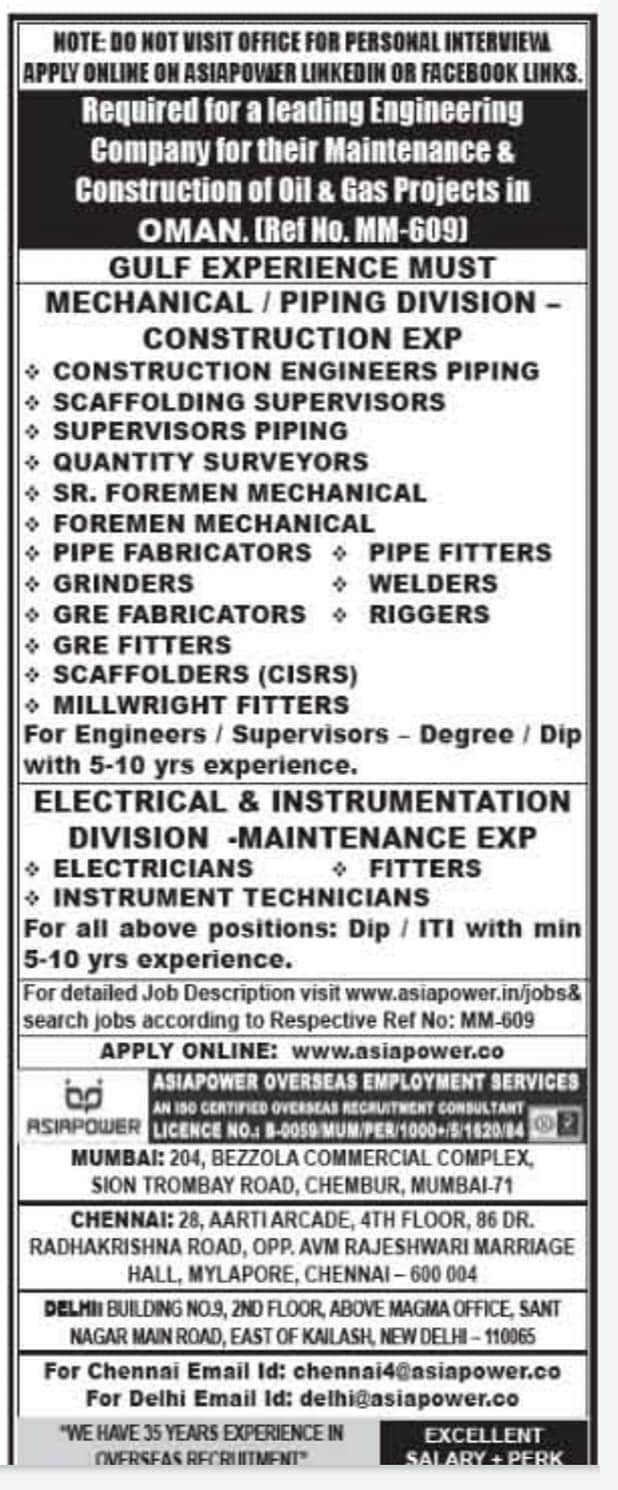 REQUIRED FOR A LEADING ENGINEERING COMPANY-OMAN