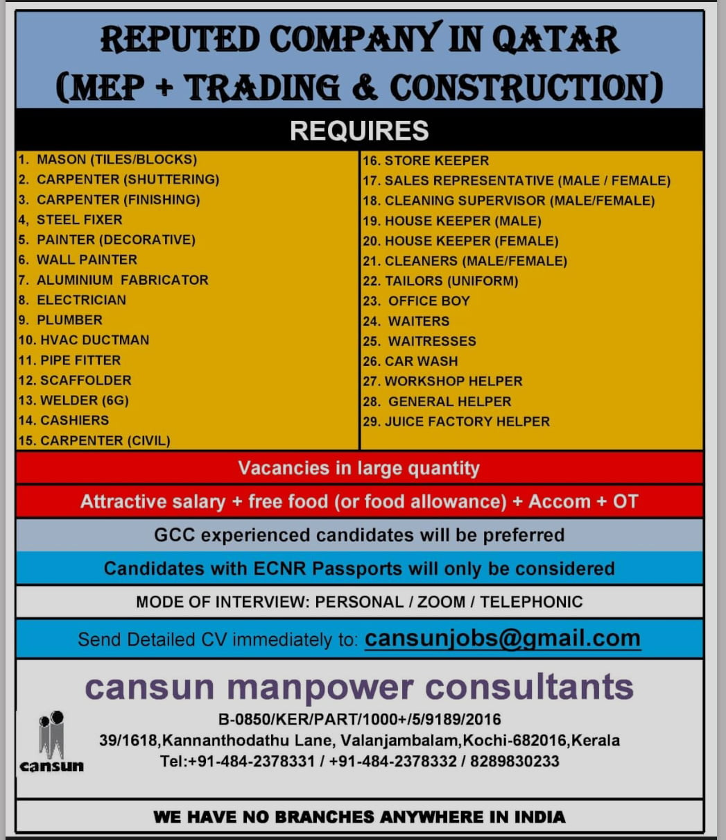 REPUTED COMPANY IN QATAR (MEP + TRADING & CONSTRUCTION)