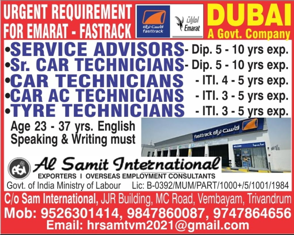 URGENT REQUIREMENT FOR EMARAT – FASTRACK-DUBAI