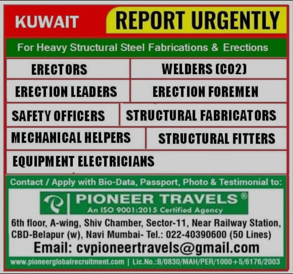 KUWAIT REPORT URGENTLY FOR HEAVY STRUCTURAL STEEL FABRICATIONS & ERECTIONS