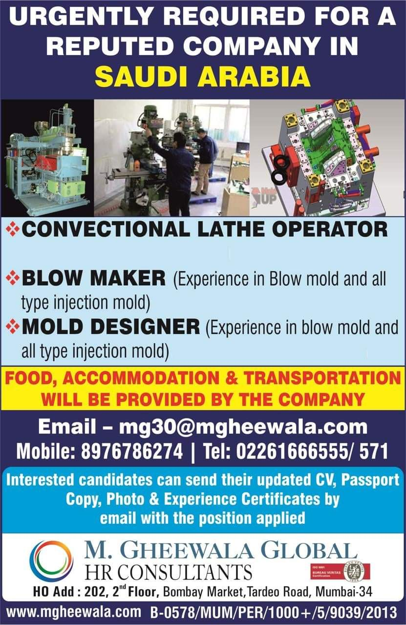 URGENTLY REQUIRED FOR A COMPANY IN SAUDI ARABIA