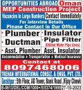 OMAN MEP CONSTRUCTION PROJECT