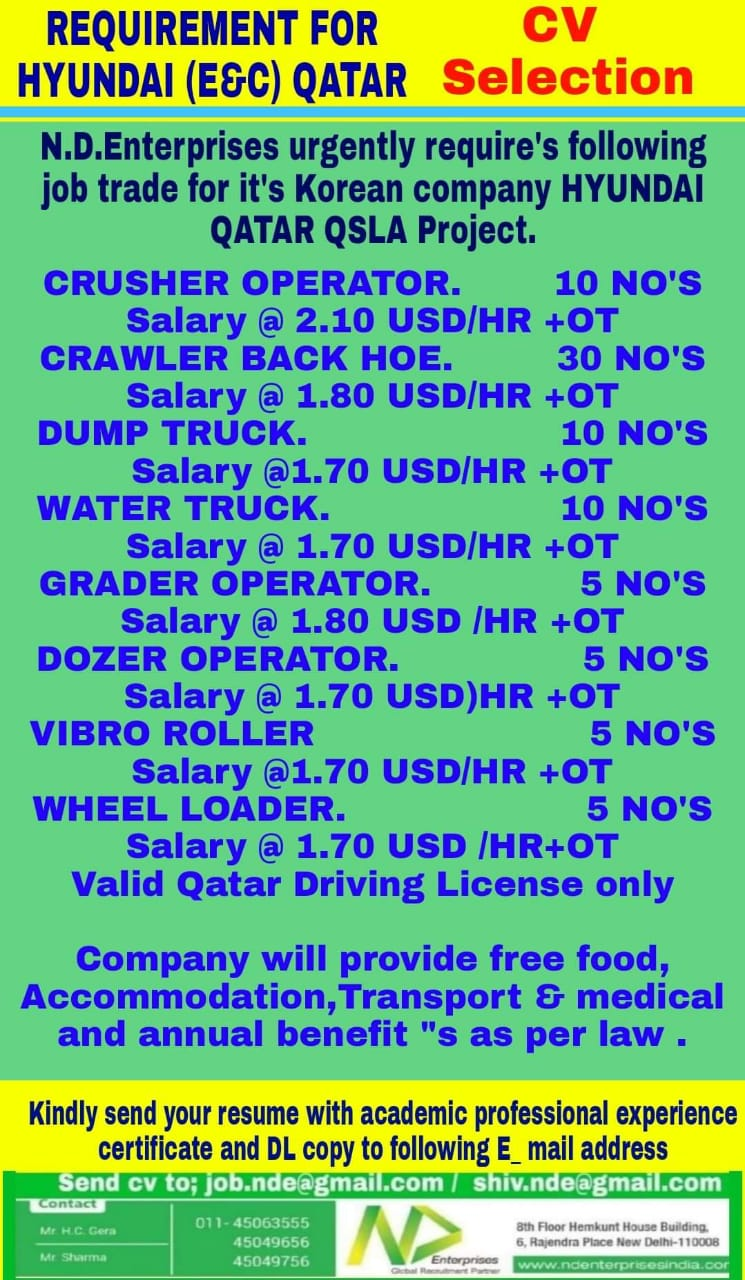 REQUIREMENT FOR CV HYUNDAI (E&C) QATAR