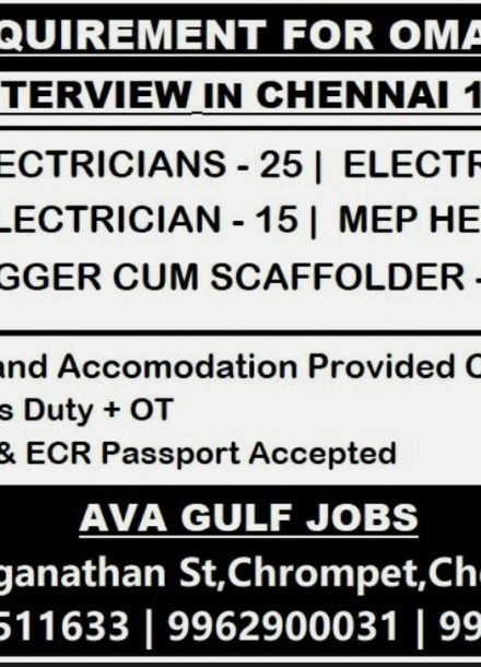 REQUIREMENT OF OMAN