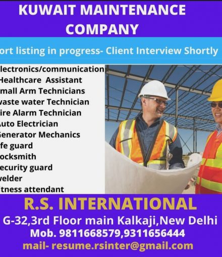 REQUIREMENT FOR KUWAIT MAINTENANCE COMPANY