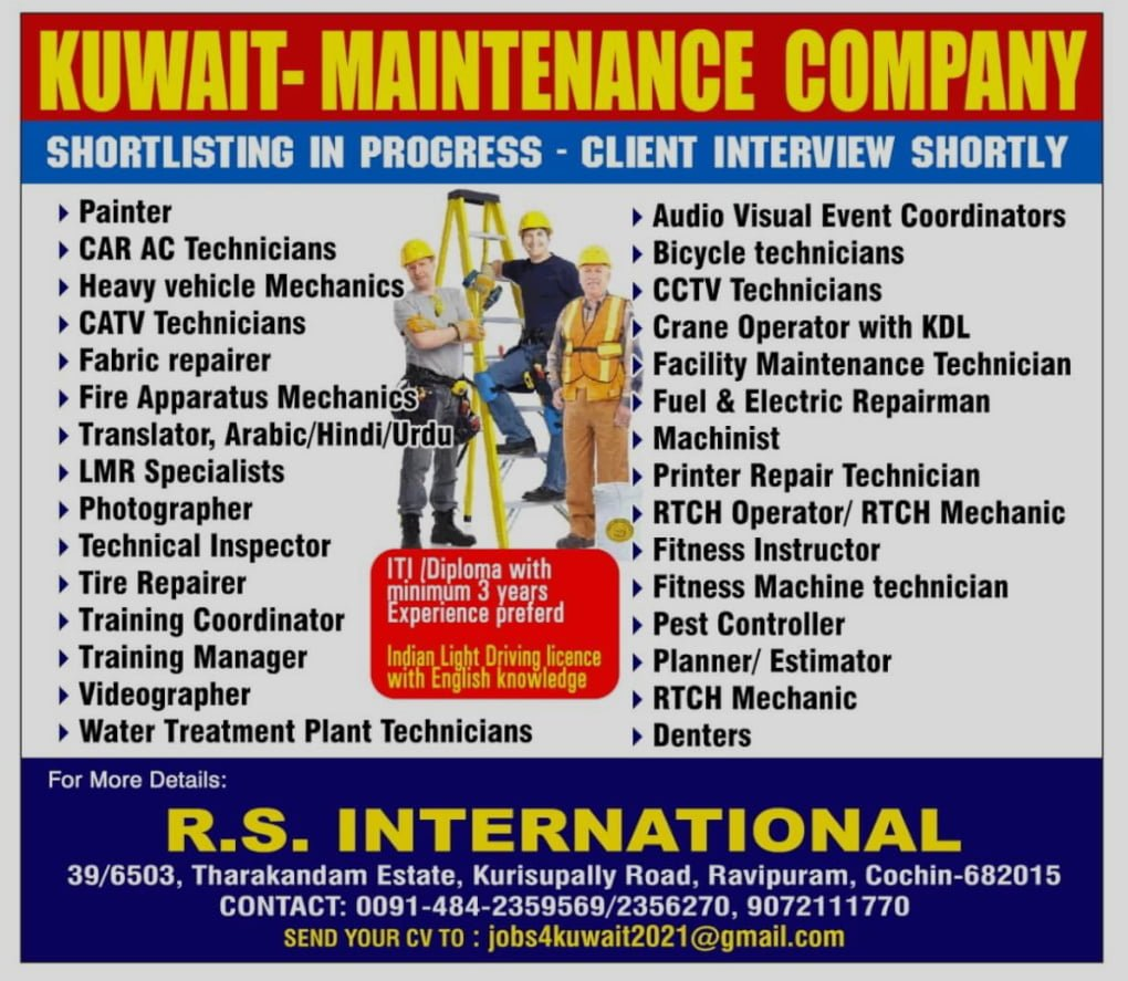 REQUIREMENT OF MAINTENANCE COMPANY IN KUWAIT
