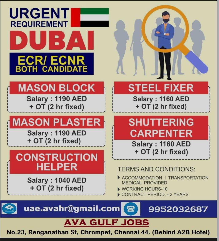 URGENT REQUIREMENT DUBAI