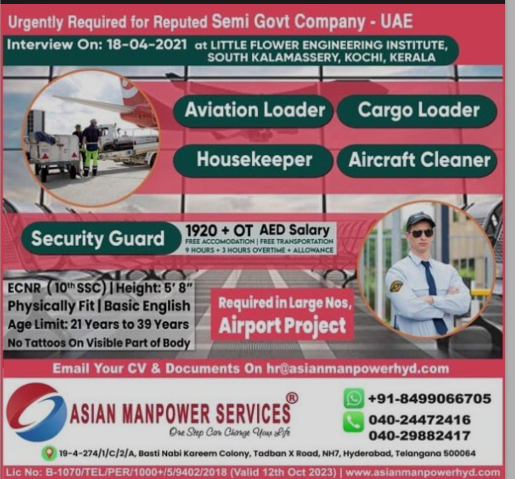 Urgently Required for Reputed Semi Govt Company – UAE