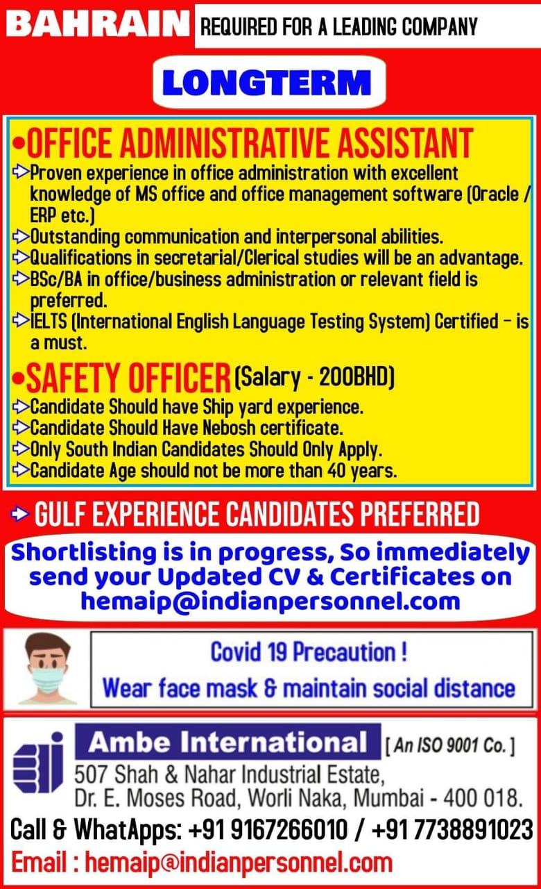 REQUIREMENT FOR A LEADING COMPANY IN BAHRAIN