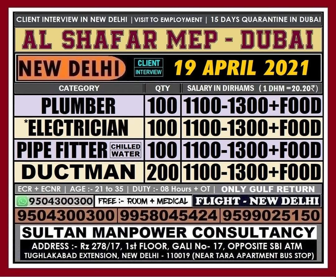 AL SHAFAR MEP – DUBAI