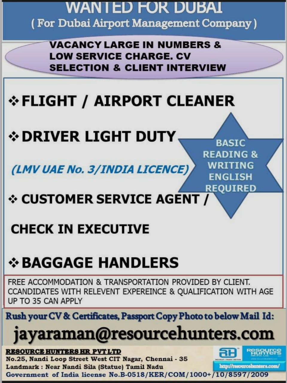 REQUIREMENT FOR DUBAI AIR PORT MAINTENANCE COMPANY