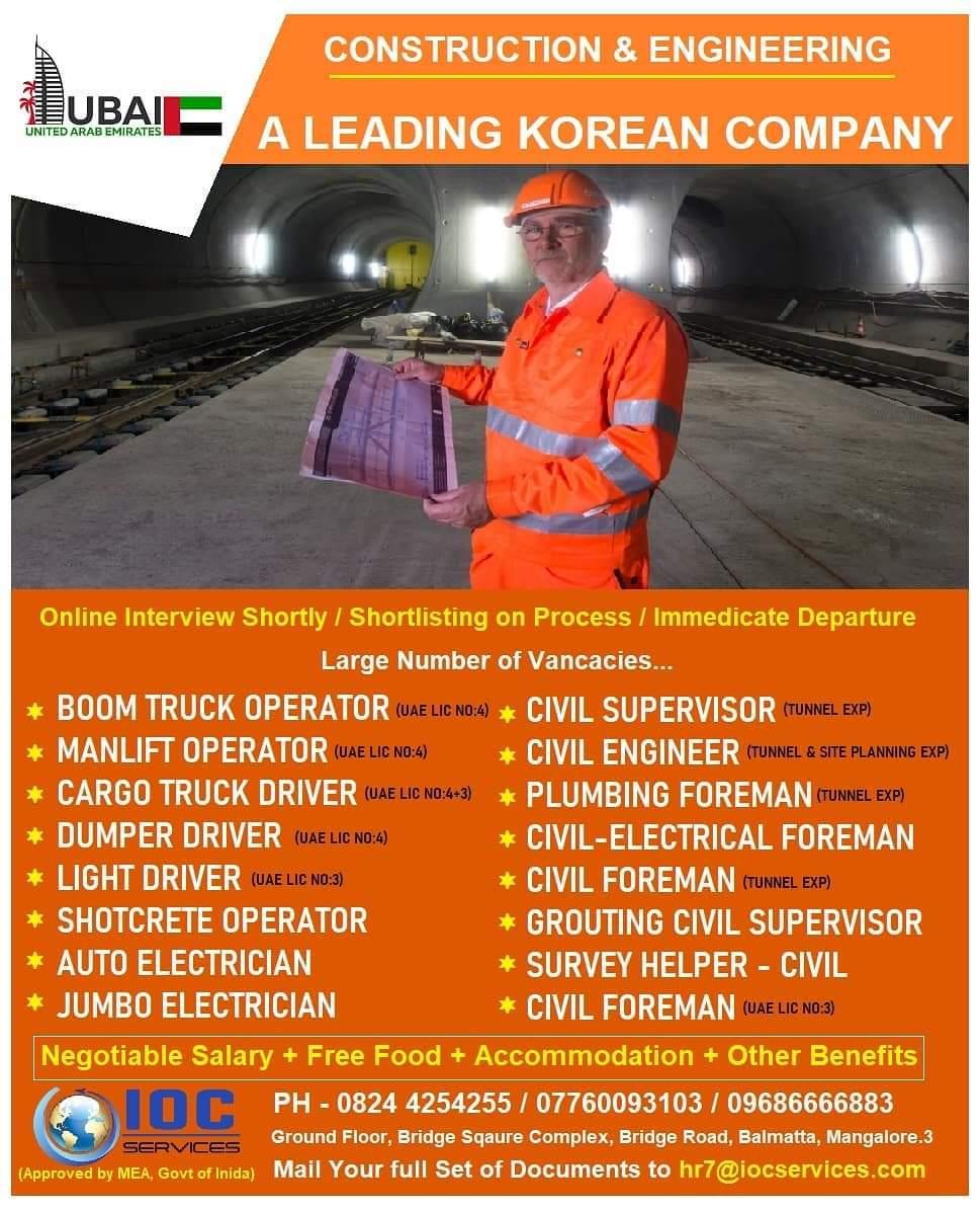 DUBAI CONSTRUCTION & ENGINEERING KOREAN COMPANY