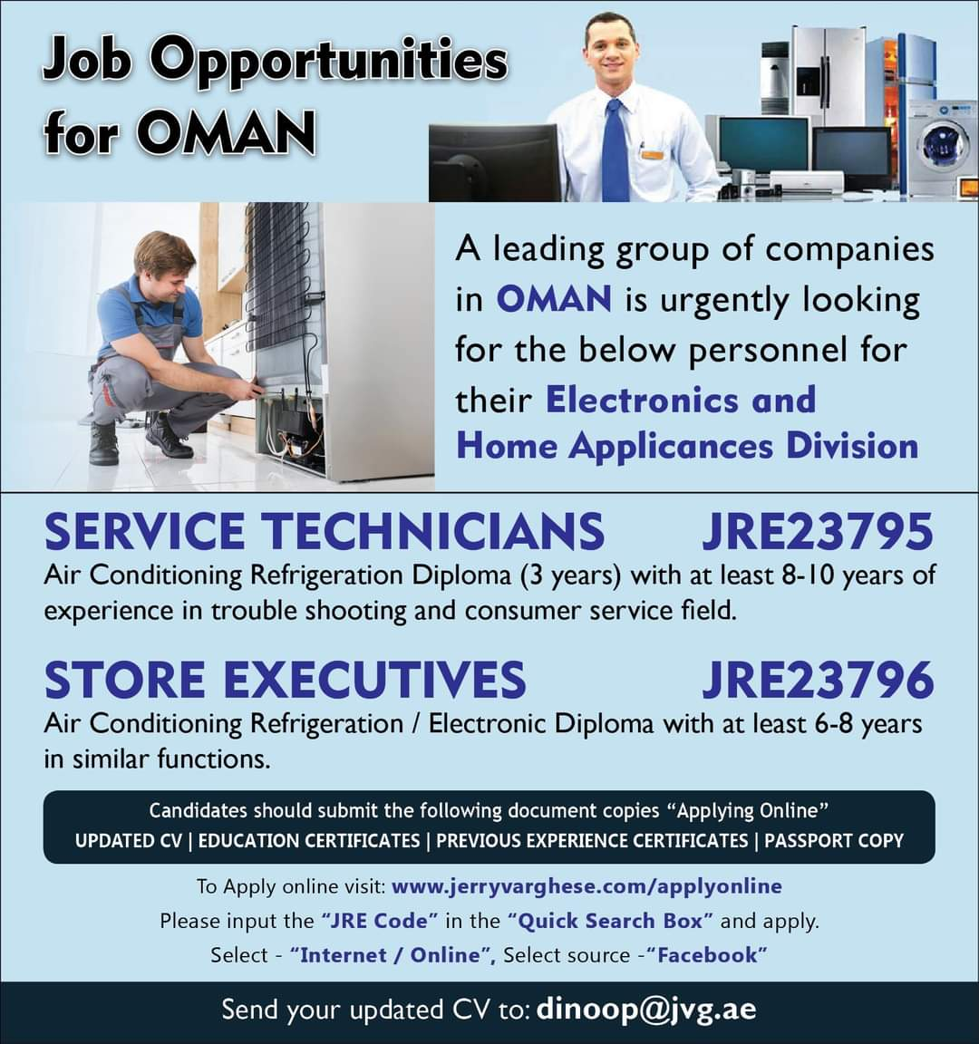 URGENTLY REQUIRED FOR OMAN ELECTRONICS AND HOME APPLICANCES DIVISION