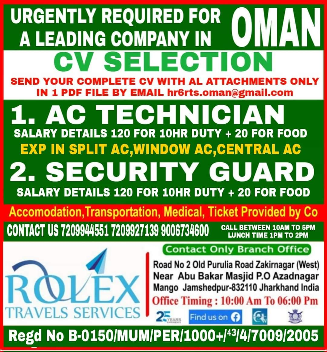 URGENTLY REQUIRED FOR A LEADING COMPANY IN-OMAN