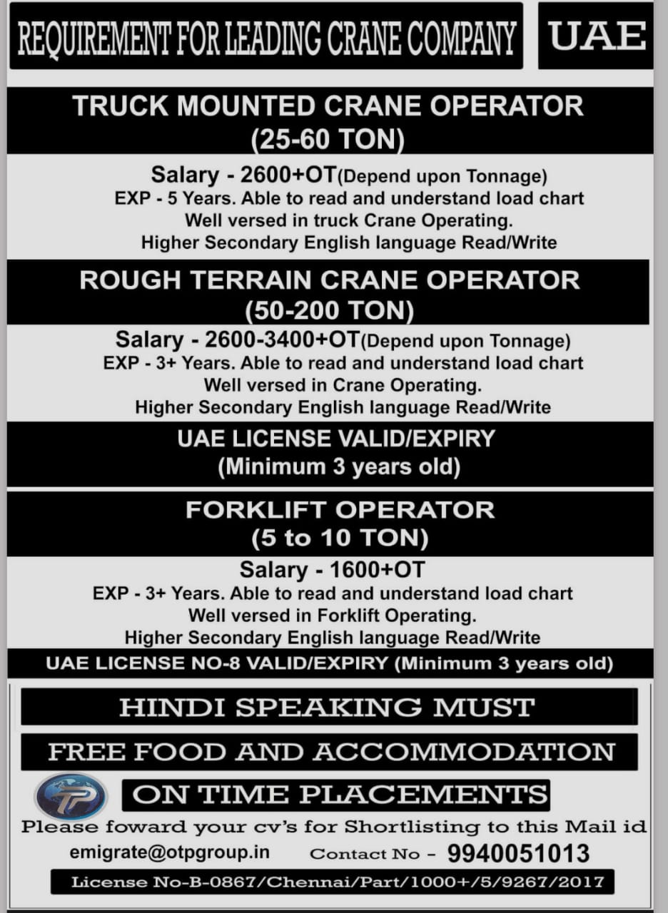 REQUIREMENT FOR CRANE COMPANY UAE