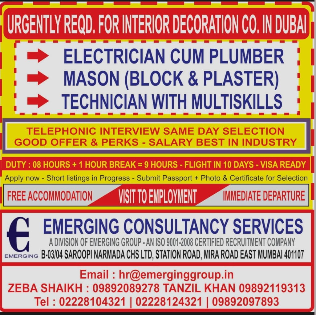 URGENTLY REQD. FOR INTERIOR DECORATION CO. IN DUBAI