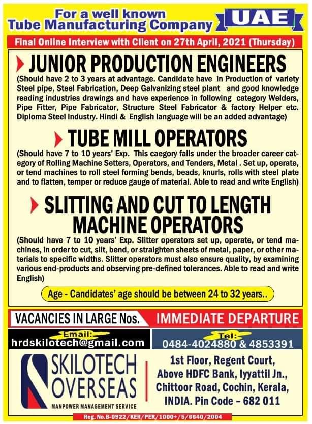 TUBE MANUFACTURING COMPANY UAE