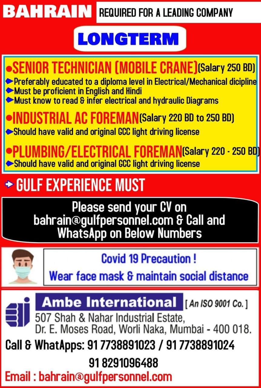 BAHRAIN REQUIRED FOR A LEADING COMPANY