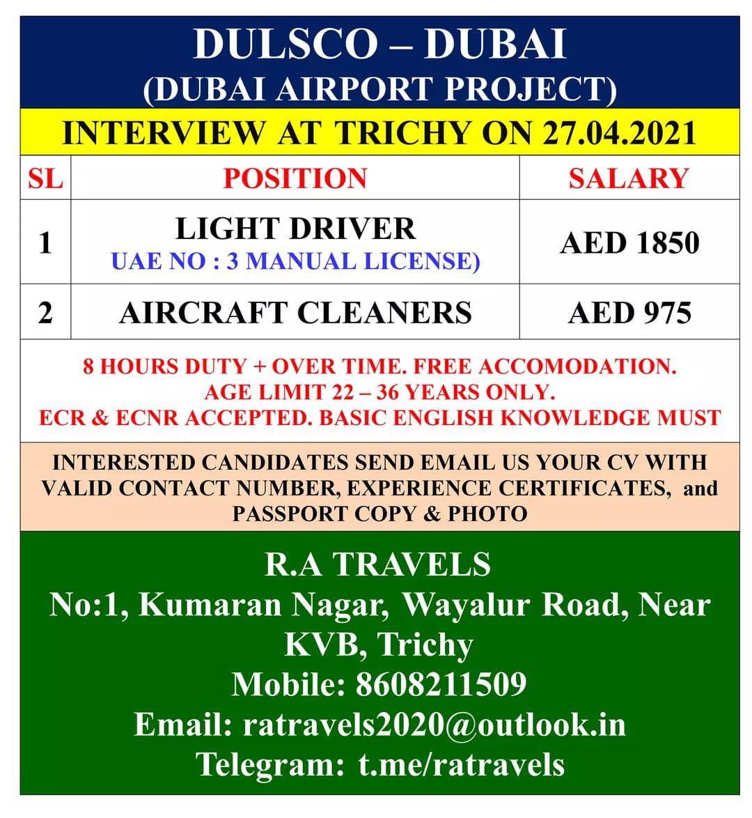 DULSCO – DUBAI (DUBAI AIRPORT PROJECT)