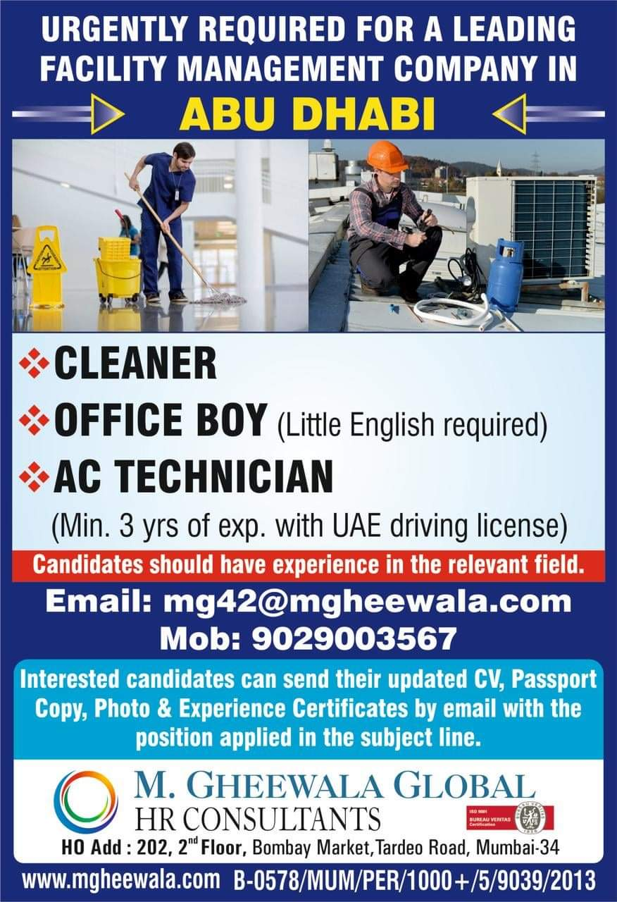URGENTLY REQUIRED FOR A FACILITY MANAGEMENT COMPANY IN ABU DHABI