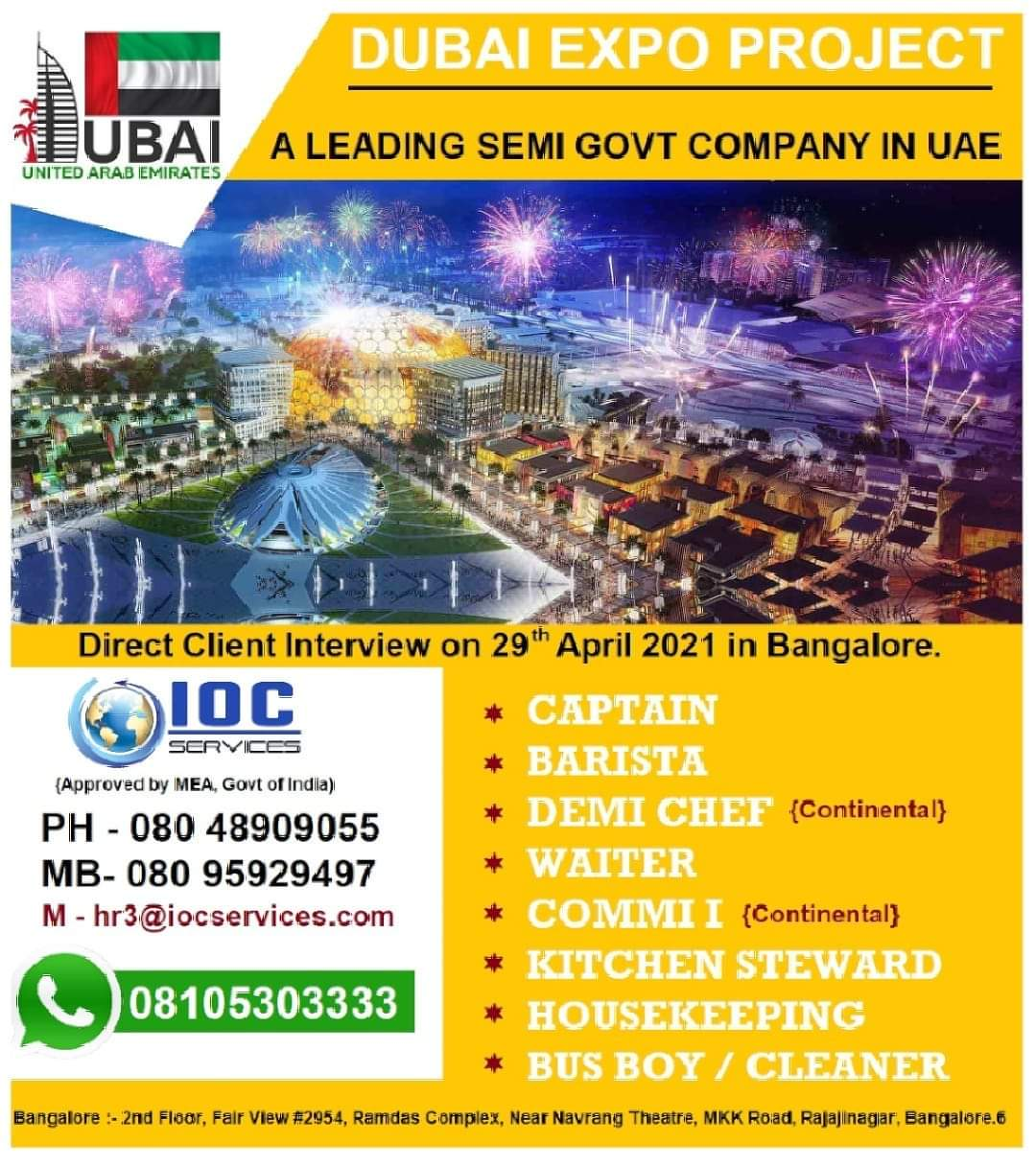 REQUIREMENT FOR DUBAI EXPO PROJECT