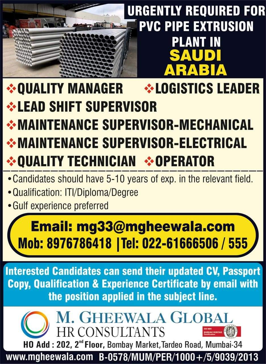 URGENTLY REQUIRED FOR PVC PIPE EXTRUSION PLANT IN SAUDI ARABIA