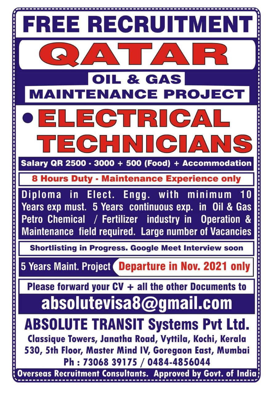 REQUIREMENT FOR OIL AND GAS COMPANY IN QATAR