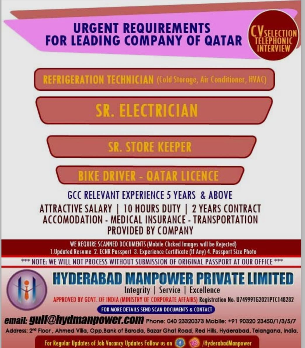 URGENT REQUIREMENTS FOR COMPANY OF QATAR