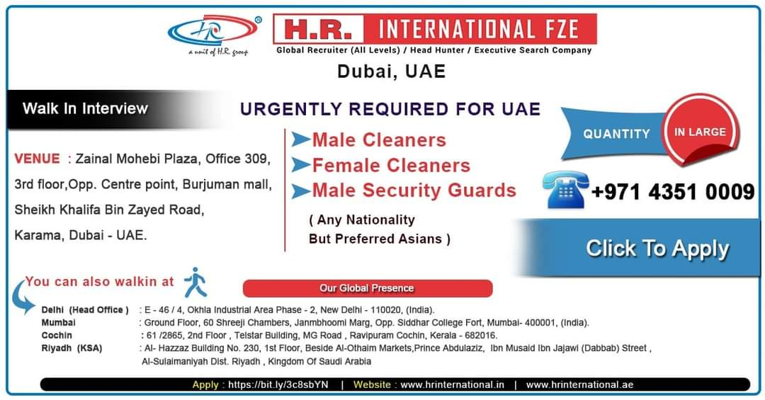 URGENT REQUIREMENT FOR UAE