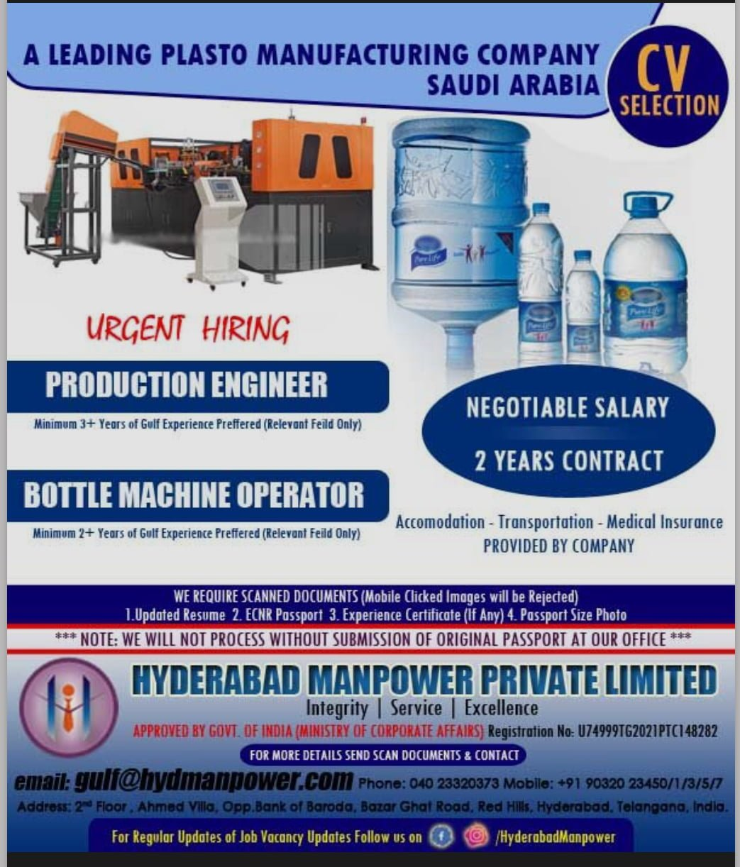 REQUIREMENT FOR A LEADING PLASTO MANUFACTURING COMPANY SAUDI ARABIA