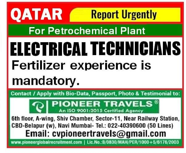 QATAR FOR PETROCHEMICAL PLANT