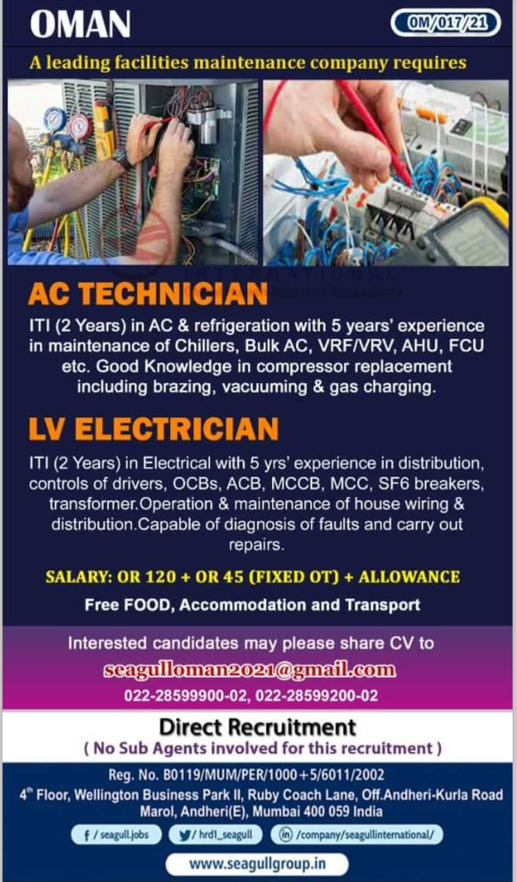 REQUIREMENT FOR LARGE COMPANY IN OMAN