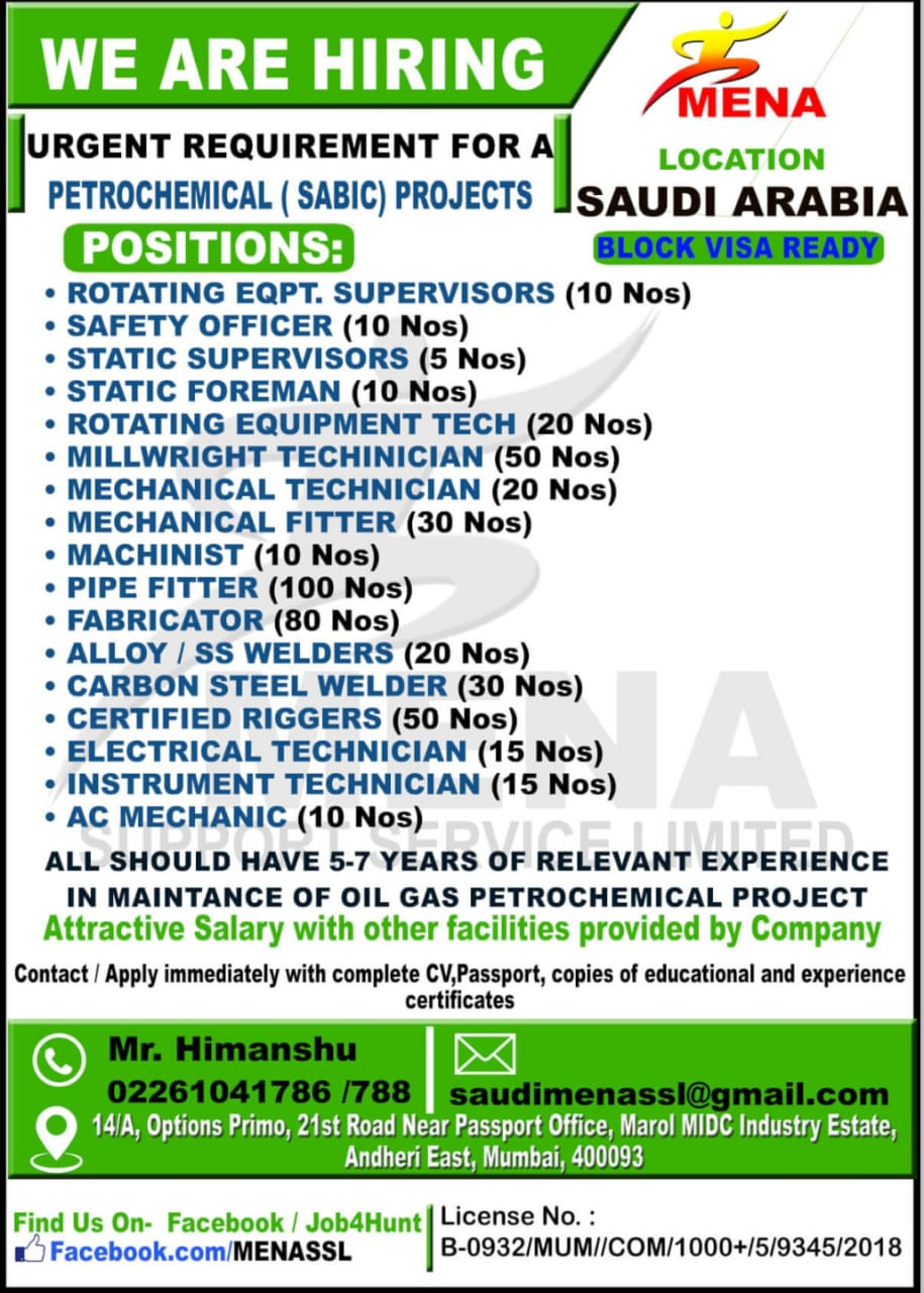 URGENTLY REQUIREMENT FOR A PETROCHEMICAL PROJECT