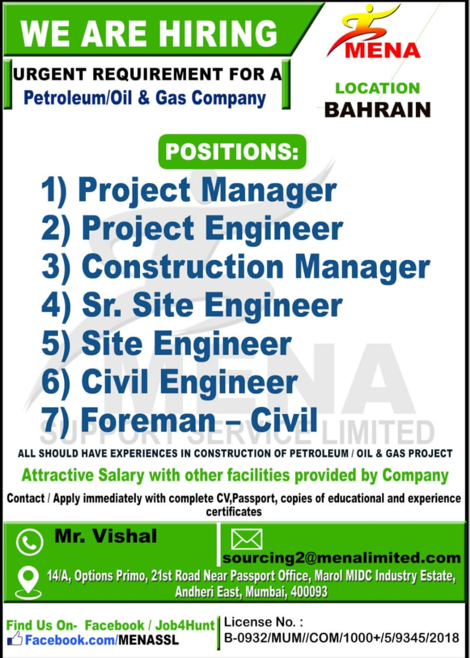 REQUIREMENT FOR PETROLEUM/ OIL AND GAS COMPANY IN BAHRAIN
