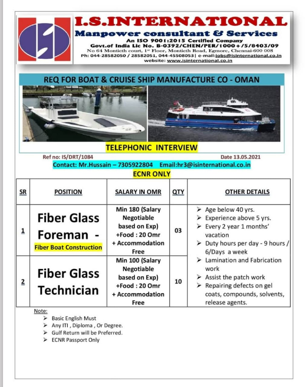 REQUIREMENT BOAT AND CRUISE SHIP MANUFACTURING COMPANY IN OMAN