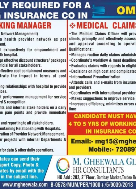 URGENTLY REQUIRED FOR A LEADING INSURANCE CO IN OMAN