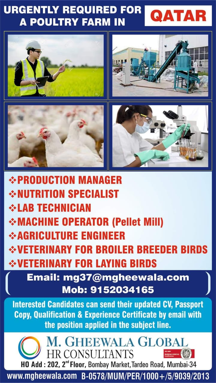 URGENTLY REQUIRED FOR A POULTRY FARM IN QATAR