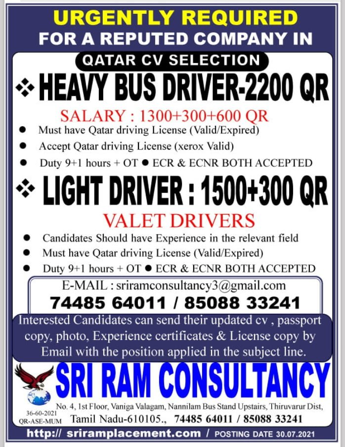 WALK-IN INTERVIEW AT THIRUVARUR FOR QATAR URGENTLY REQUIRED FOR REPUTED COMPANY