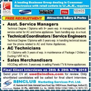 JOBS AT GULF SINCLUS