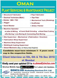 JOBS AT GULF SINCLUS CONSULTANCY