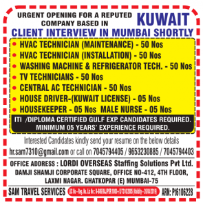 Kuwait Oil Company jobs vacancy 2018 Recruitment September