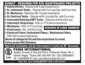 koc kuwait interview 2019 September 7, 2019 JOBS AT GULF