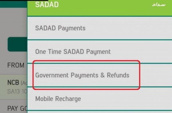 Saudi Arabia IQAMA check online renewal 5