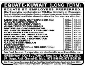 KUWAIT NEW JOB VACANCIES INTERVIEW JOBS AT GULF GULF - oukas info