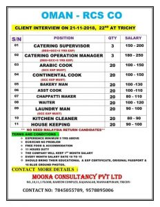 Gulf Job Interview in Trichy 2019 August 12, 2019 JOBS AT GULF
