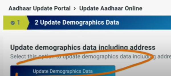 Update demographic data in Aadhaar
